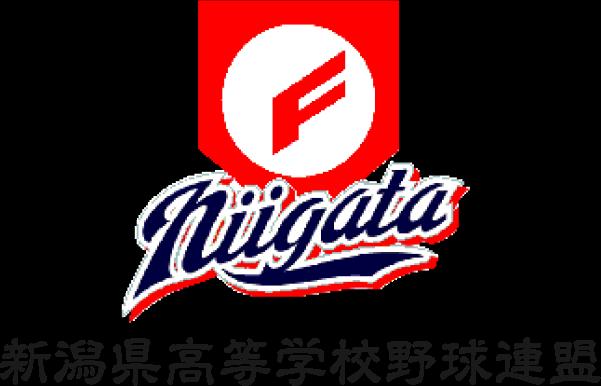高校 新潟 速報 県 ux 野球